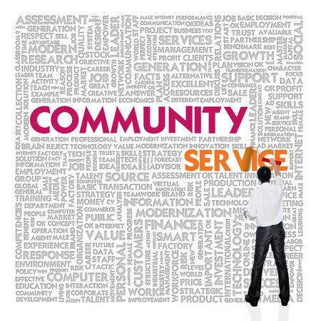 civilized: Business word cloud for business and finance concept, Community Service  Stock Photo