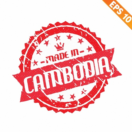 cambodia:  Rubber stamp made in the country - Vector illustration