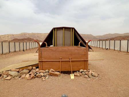 Moisés Tabernáculo en el Parque Timna Israel Foto de archivo - 69895059