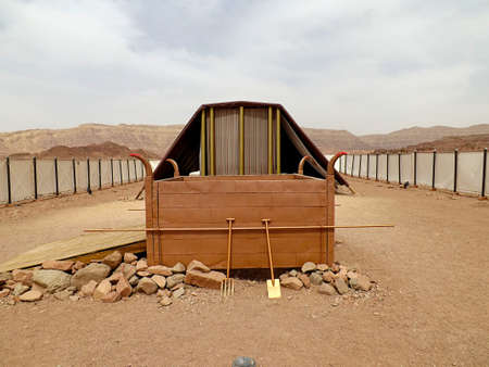Moses Tabernacle in Timna Park Israël Stockfoto