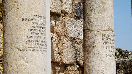 synagogue: The ruins of the ancient synagogue in Capernaum, Israel