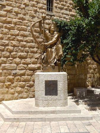 JERUSALEM, ISRAEL - MAY 21, 2013: The King David monument in Jerusalem.