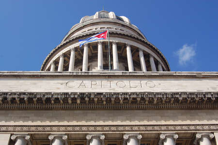 capitolio: View looking up towards the  dome of Havana s Capitolio building which houses Cuba s legislature  Stock Photo