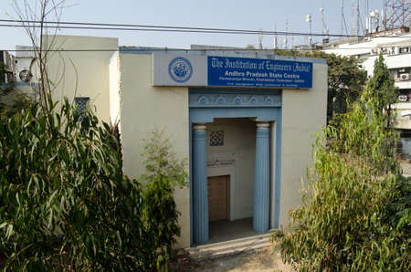 andhra: HYDERABAD, ANDHRA PRADESH, INDIA - JANUARY 4: Headquarters of the Indian Institution of Engineers in Hyderabad on January 4 2013.  The city is renowned for its civil engineering. Editorial