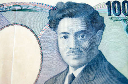 syphilis: A Japanese banknote for 1000 Yen with the bacteriologist Hideyo Noguchi on the front   The scientist was renowned for his research into syphilis   Used banknote, photographed at an angle