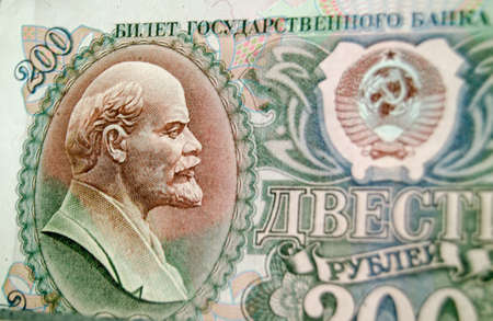 lenin: Detail of an historic Soviet Union banknote for two hundred ruble showing a profile of the Communist leader Lenin.