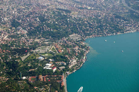 metropolis image: Aerial view of the Turkish city of Istanbul where the Asian side meets the Bosphorus strait around the suburb of Uskudar.
