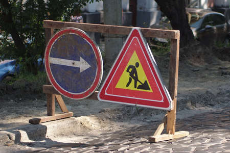 road signs on city street. signs of traffic restriction