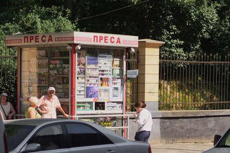 Lviv, Ukraine - July 13, 2019: Kiosk of simple metal construction selling magazines at a street