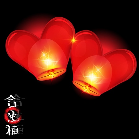 chinese lantern heart Vector