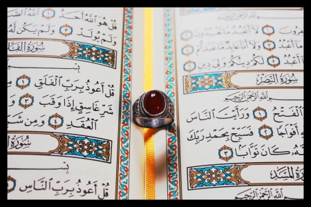 The Ring   The Holy Quran photo