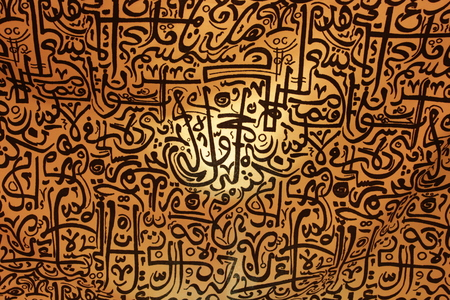 in islamic art: Islamic Art