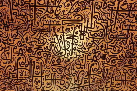 arabische letters: Islamitische kunst