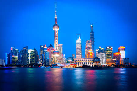 shanghai skyline: Beautiful Shanghai Pudong skyline at dusk