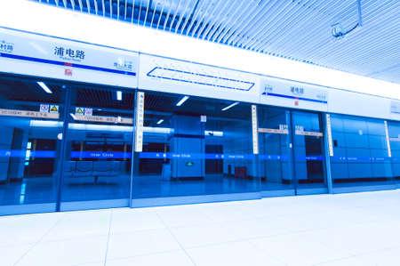 subway station in shanghai china Sajtókép