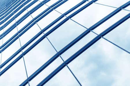 Modern office blue building