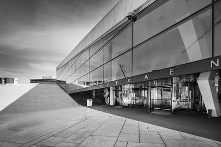 oslo: Oslo Opera House Editorial