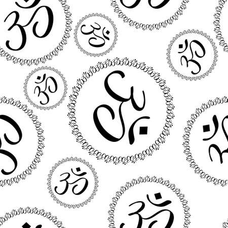 sanskrit: Seamless pattern of black and white Om signs