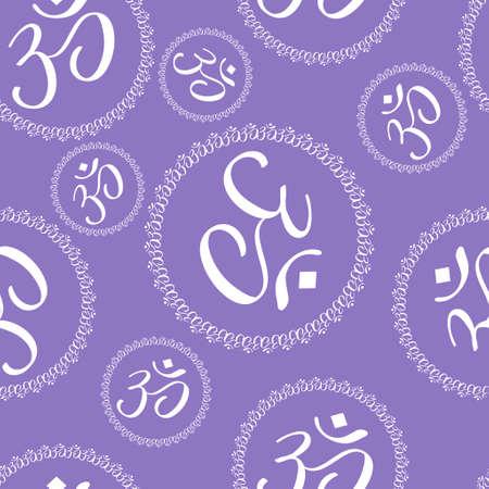 sanskrit: Seamless pattern of  Om signs on a background Illustration