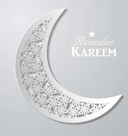 la ilustración árabe del Ramadán Kareem en el Libro Blanco