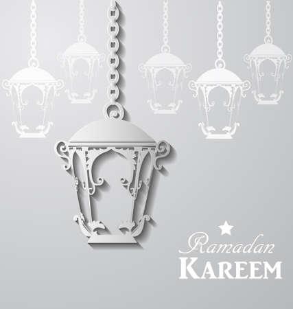 Arabic illustration of Ramadan Kareem on white paper and flat street light silhouettes