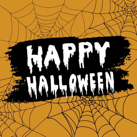 Happy Halloween Calligraphy. Halloween Banner. Halloween Lettering ...
