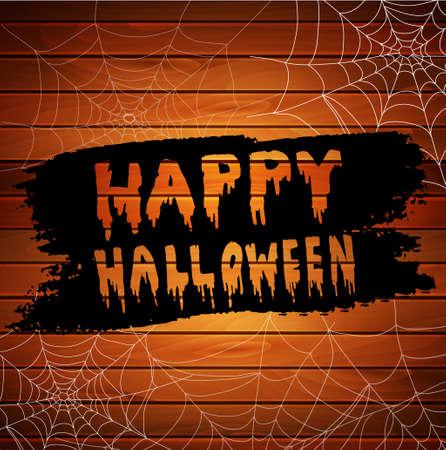 Vector Illustration of Scary Spider Webs on wooden background Illustration