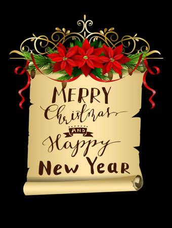 エバー グリーン treess ホリーと松ぼっくりとポインセチア手書きメリー クリスマスと幸せな新年レタリングと紙に分離されたリボンとクリスマスの
