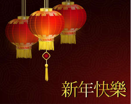 Red Chinese traditional paper lantern. Isolated on dark hitebackground. vector New year