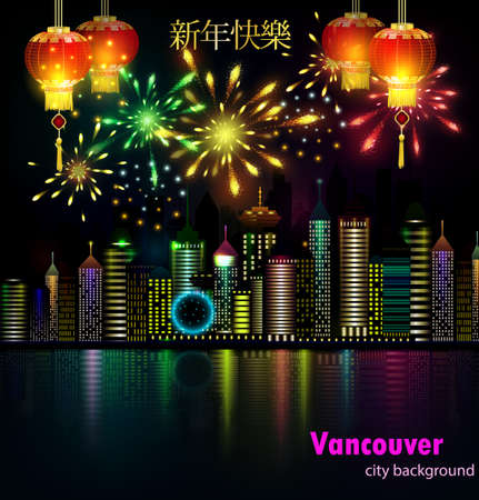 vancouver city: Vector Chinese New Year Paper Graphics.
