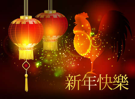 Red Chinese traditional paper lantern Illustration