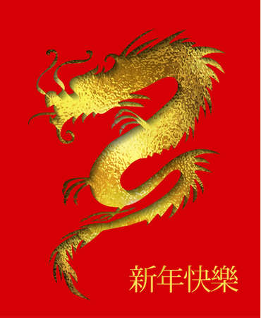 Golden foil paper cut out of a Dragon china Vectores