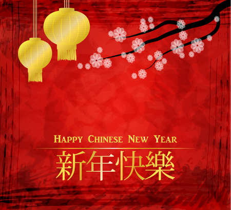 Chinese New Year background 일러스트