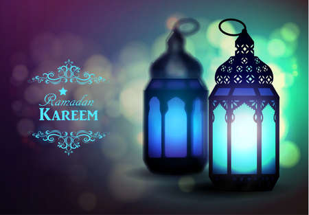 Intricate Arabic lamps with lights for Ramadan Kareem vector Illustration