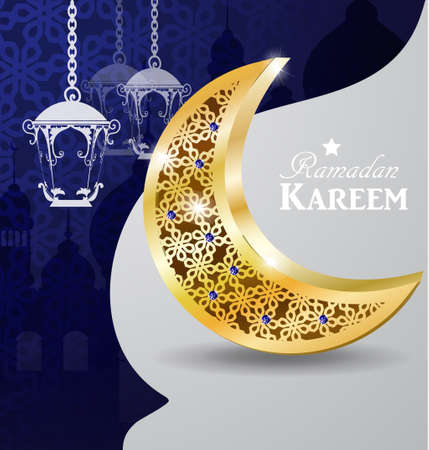Arabic illustration of Ramadan Kareem