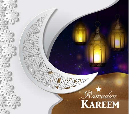 Arabic illustration of Ramadan Kareem