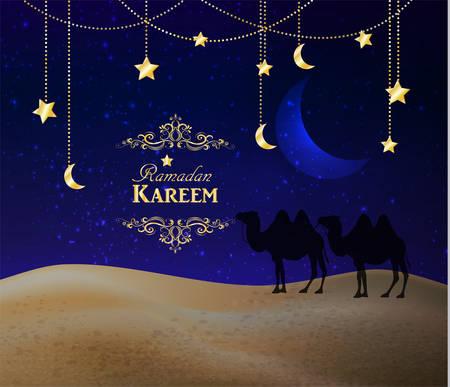 Crescent moon and night desert