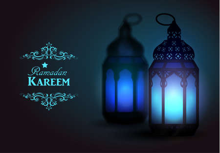 2 months: Intricate Arabic lamp