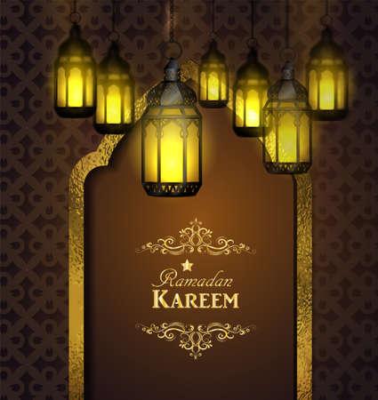islamic pattern: Islamic design mosque door Illustration