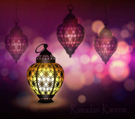Ramadan Kareem Greetings Illustration