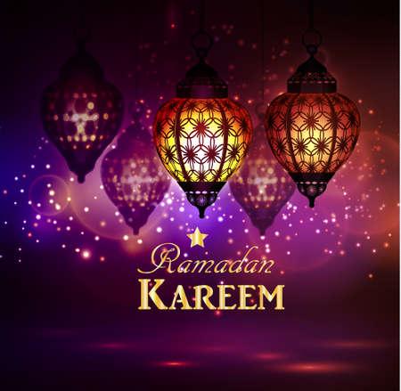 Ramadan Kareem Greetings Illustration