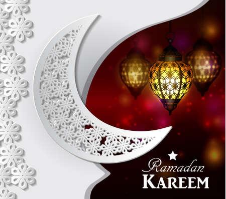 islamic pattern: Arabic illustration of Ramadan Kareem