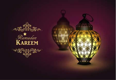 Ingewikkelde Arabische lamp