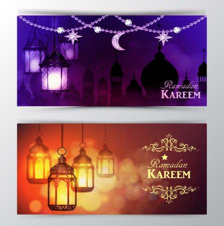 nighttime: Ramadan Kareem, greeting background