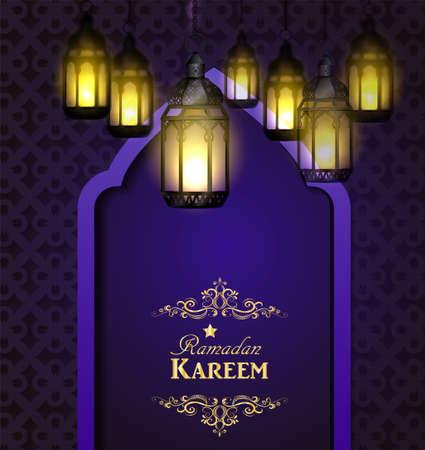 islamic pattern: Islamic design mosque door and moroccan lanterns lanterns greeting background in blue Ramadan Kareem vector Illustration
