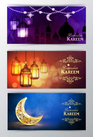 Ramadan Kareem, greeting vector