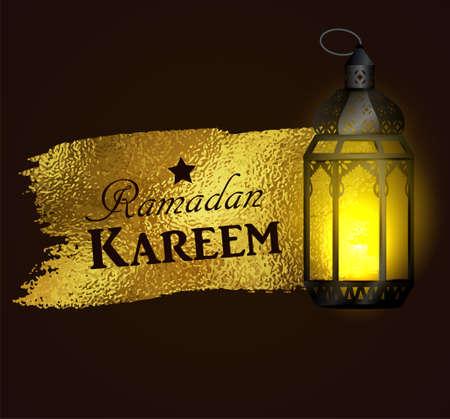 islamic pattern: vector illustration of a lantern Fanus