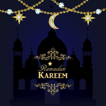 Ramadan greetings vector