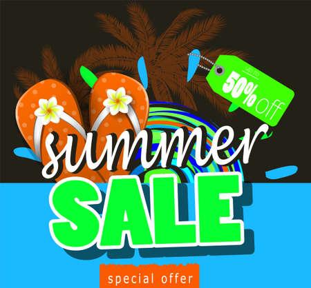 summer sale template banner 矢量图像