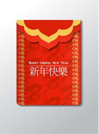 Red Envelope with Chinese characters and dragon design. vector Ilustração